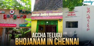 Mess Places in chennai