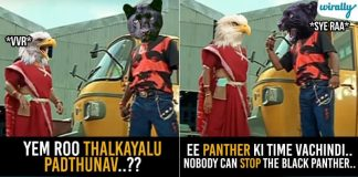 Panther To Python Few Animals Which Made Special Appearance In Recent Telugu Films. But Why Tollywood Why