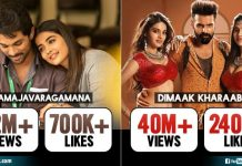Most Viewed & Liked Telugu Lyrical Video Songs Of This Year On Youtube