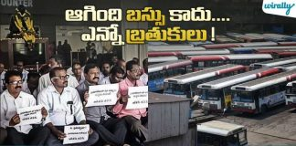 Rtc Bus Strikes