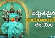 Rajarajeshwari