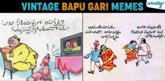 Vintage Bapu Gari Memes 1