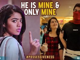 Possessive Girl Friend