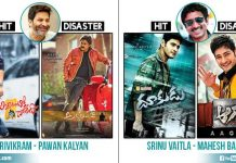 Tollywood Directors Disasters