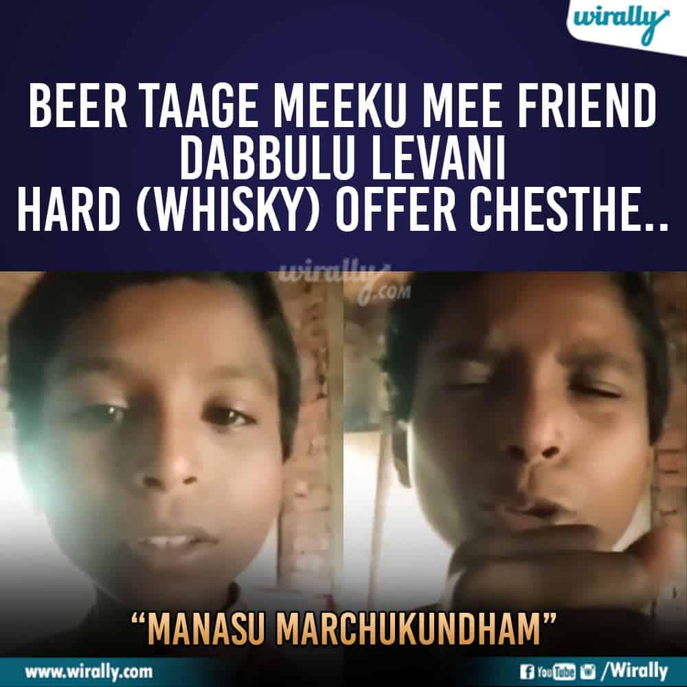 Manasu Marchukundham