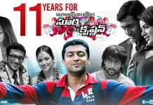 11 Years Of Surya Son Of Krishnan