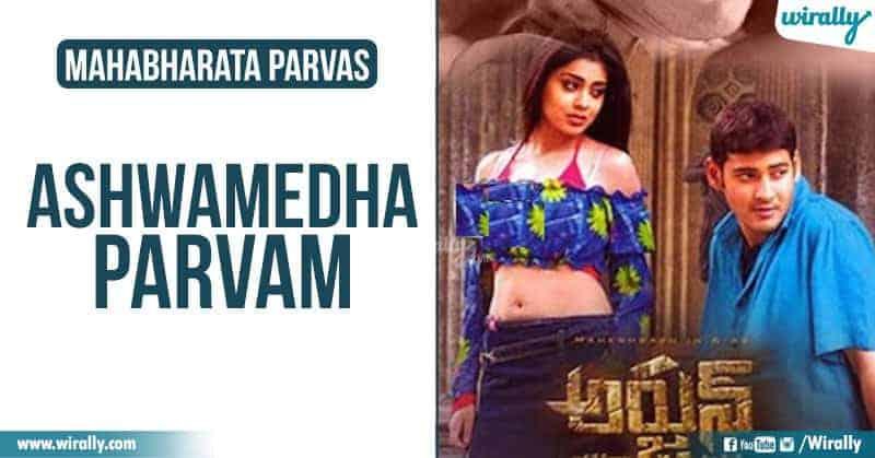 Ashwamedha Parvam