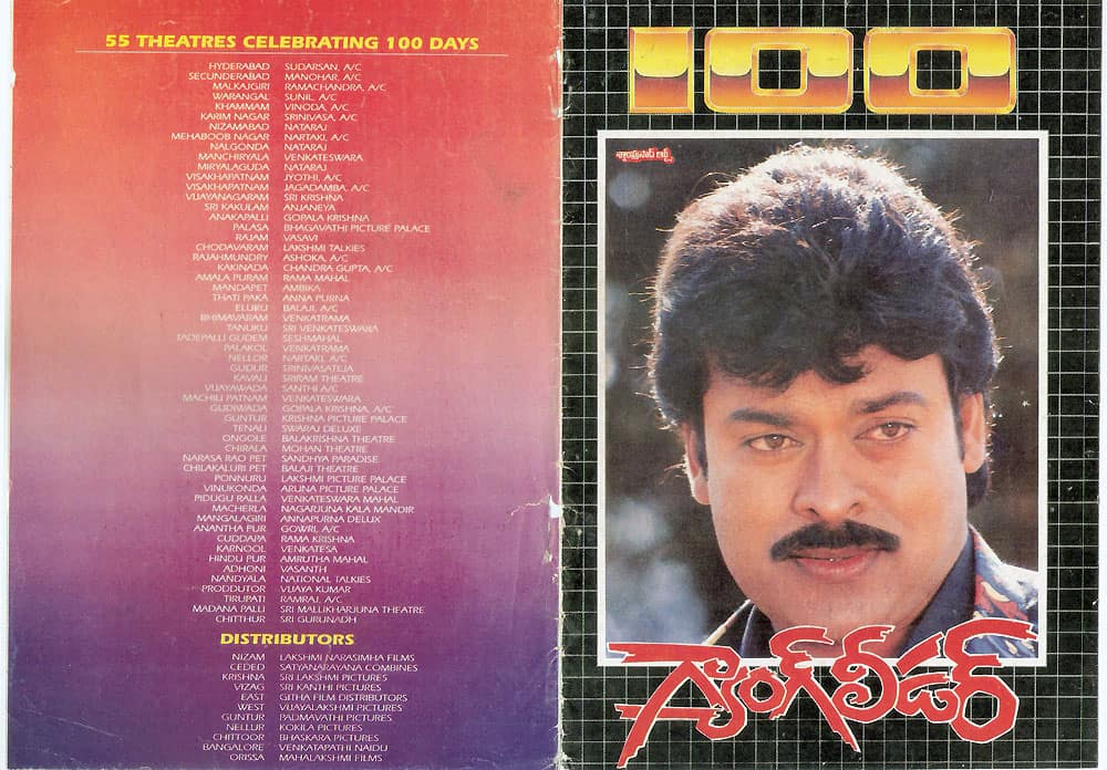 Gang Leader Movie 100 Days Paper Cutting
