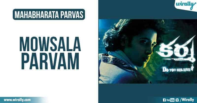 Mowsala Parvam