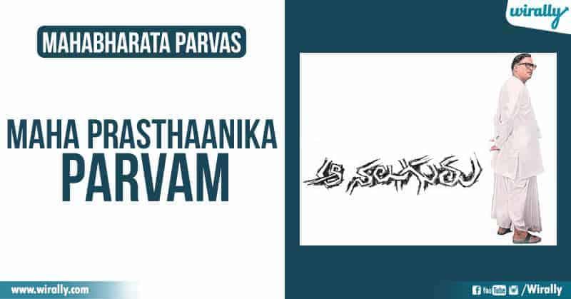 Maha Prasthaanika Parvam
