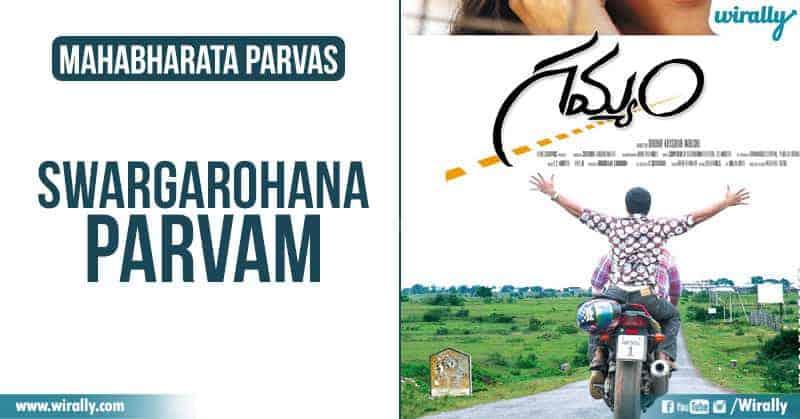 Swargarohana Parvam