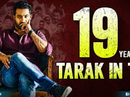 19 Years For Ntr