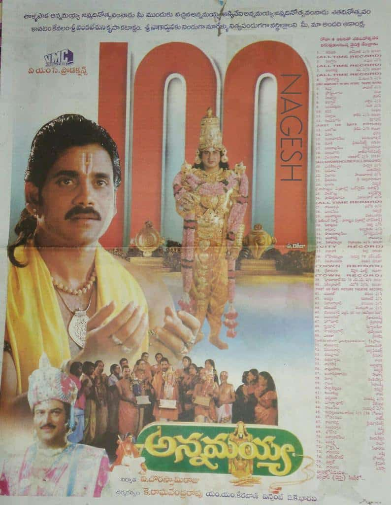 Annamayya Movie 100 Days Paper Cutting