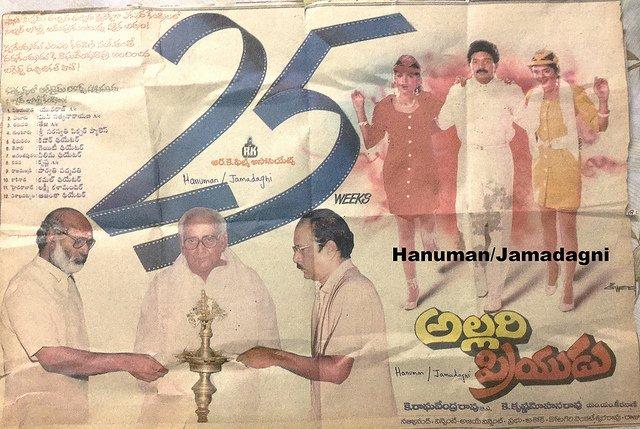 Allari Priyudu Movie 175 Days Paper Cutting