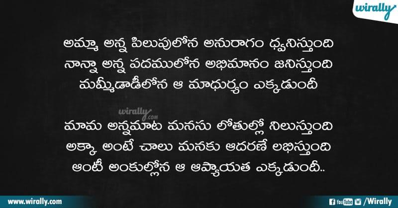 Telugu Basha