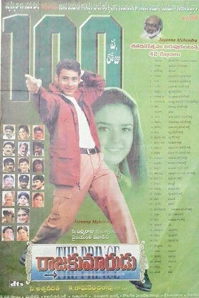 Rajakumarudu Movie 100 Days Paper Cutting