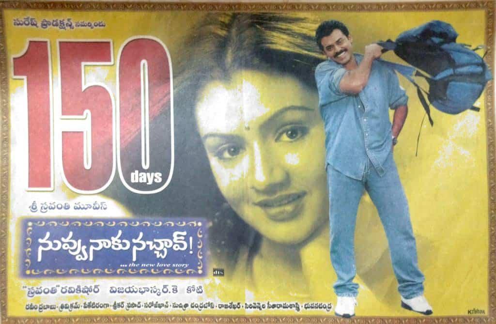 Nuvvu Naku Nacchav Movie 150 Days Paper Cutting