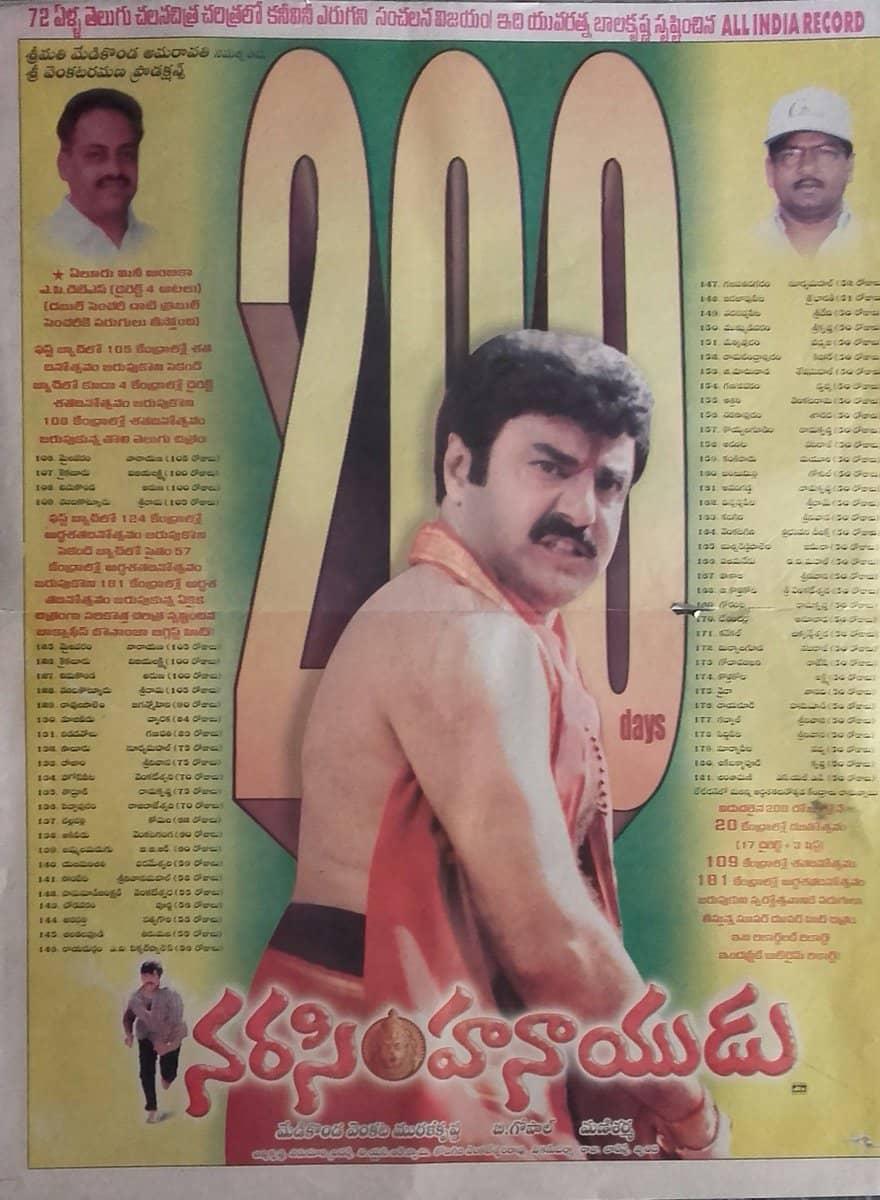 Narasimha Naidu Movie 200 Days Paper Cutting