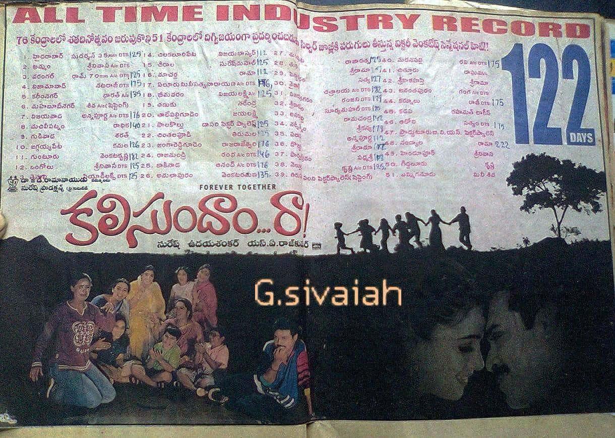 Kalisundam Raa Movie 122 Days Paper Cutting