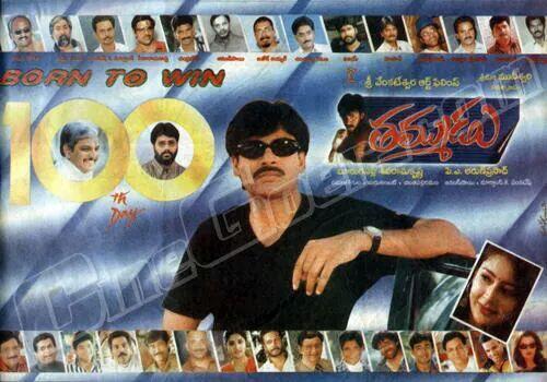 Thammudu Movie 100 Days Paper Cutting