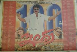 Indra Movie 100 Days Paper Cutting