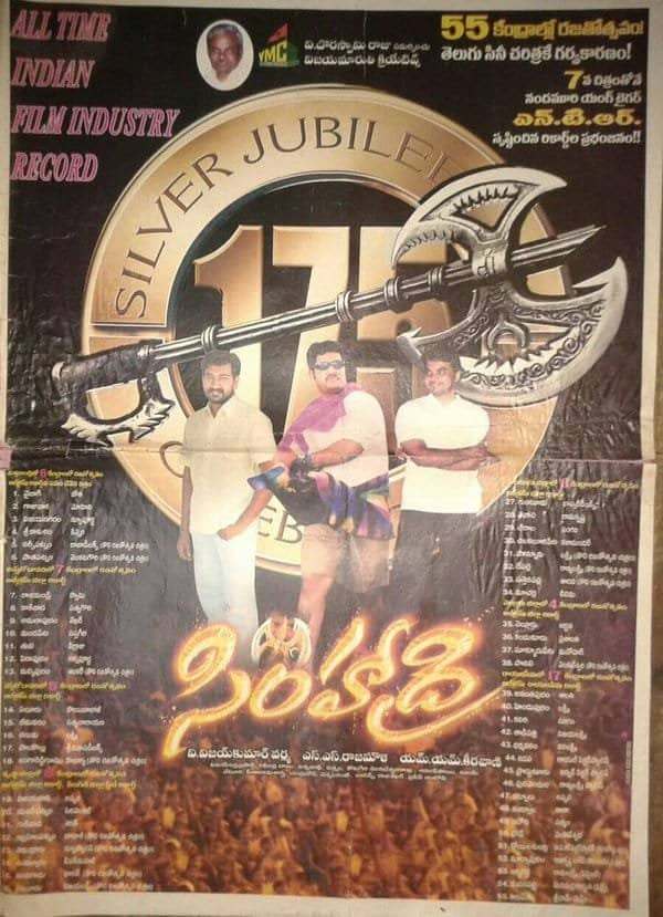 Simhadri Movie 175 Days Paper Cutting
