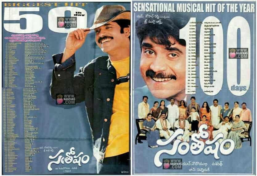 Santosham Movie 50& 100 Days Paper Cutting
