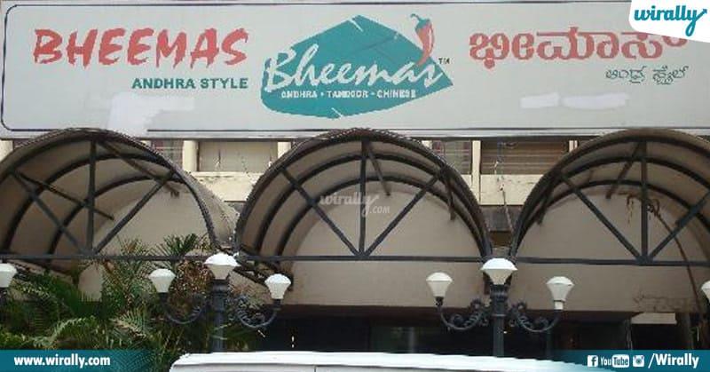 Bheemes