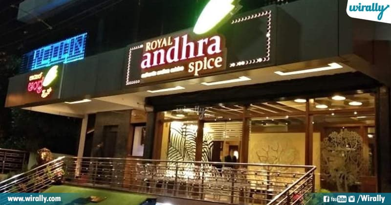 Royal Andhra spice