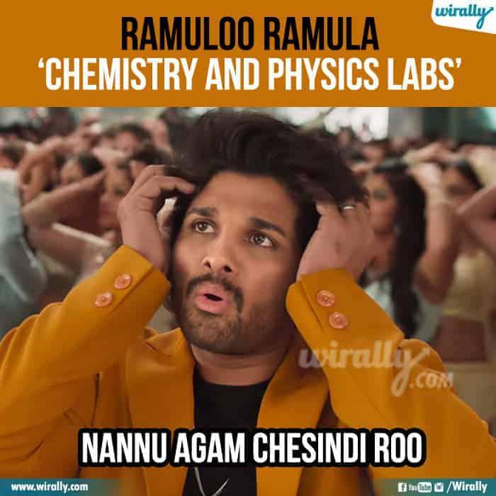 Ramuloo Ramula