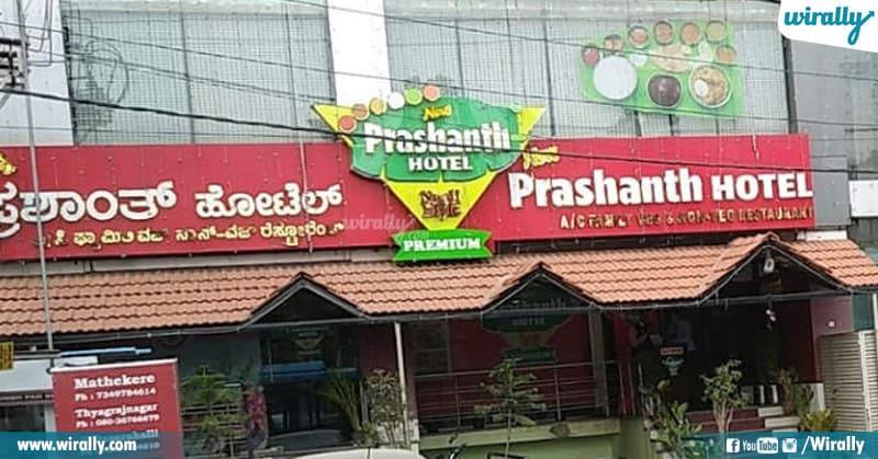 Prasanth Hotel