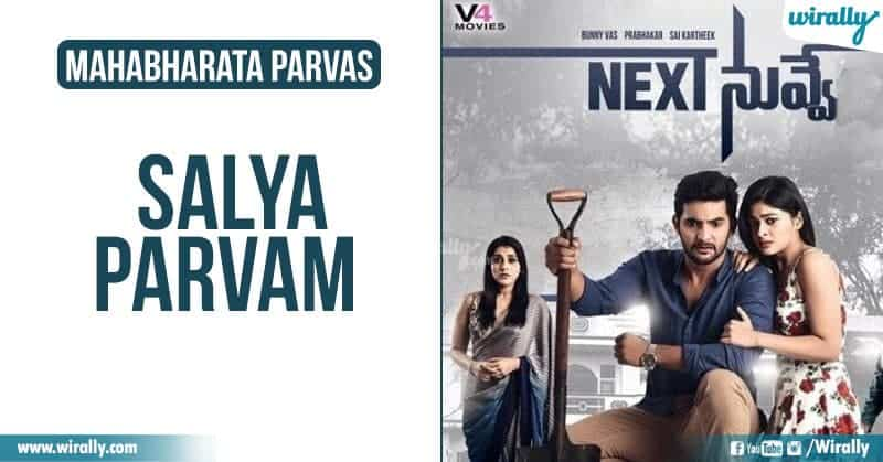 Salya Parvam