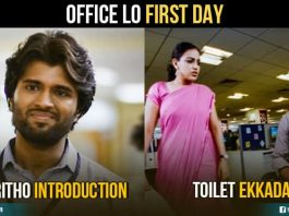 First Day In Office