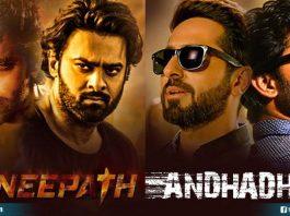 Hindi Remakes