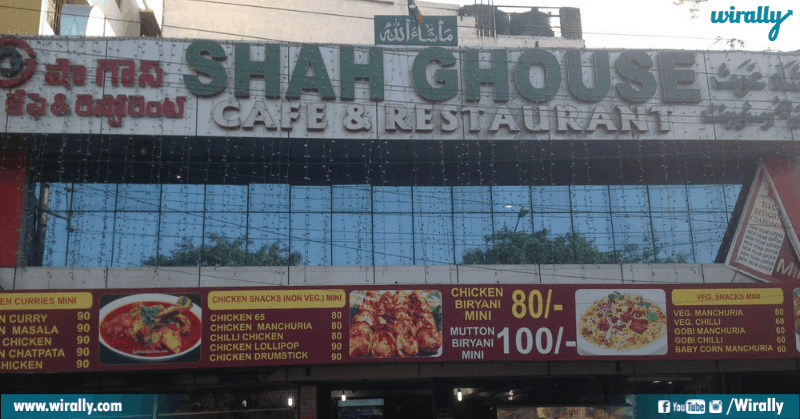 Hotel Shah Ghouse