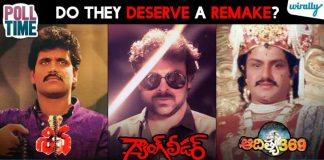 List Of 20 Old Movies Which Deserve Remake If Possible. Deserve Or Not Anedi Meeru Cheppandi