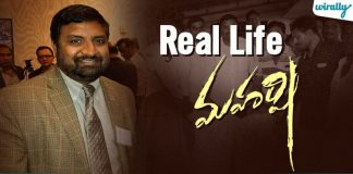 Real Life Maharshi