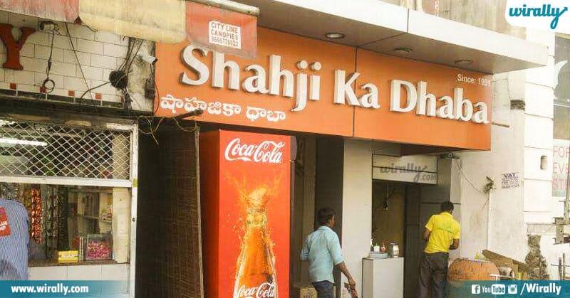 Shahji Ka Dhaba