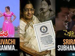 Susheelamma Birthday Article