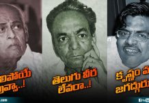 Telugu Writers