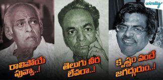 Telugu Writers
