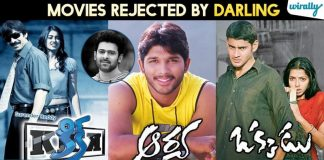 Rejected Movies By Prabhas
