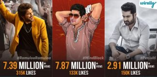 Tollywood Lyrical Songs Which Achieved Fastest Views And Likes Within 24 Hours