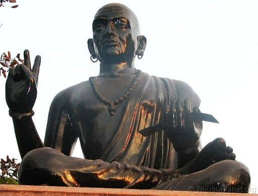 Kavitrayam