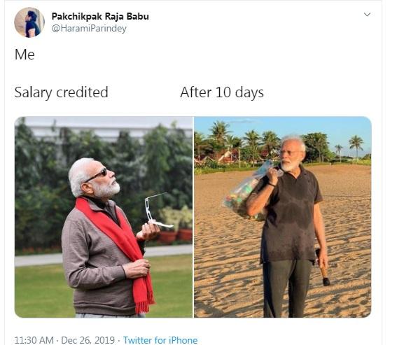 2. Modi Solar Eclipse Memes