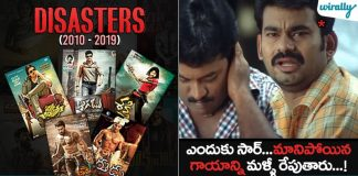 2010 To 2019 List Of Tollywood Disaster Movies This Decade Which Tested The Patience Of Audience