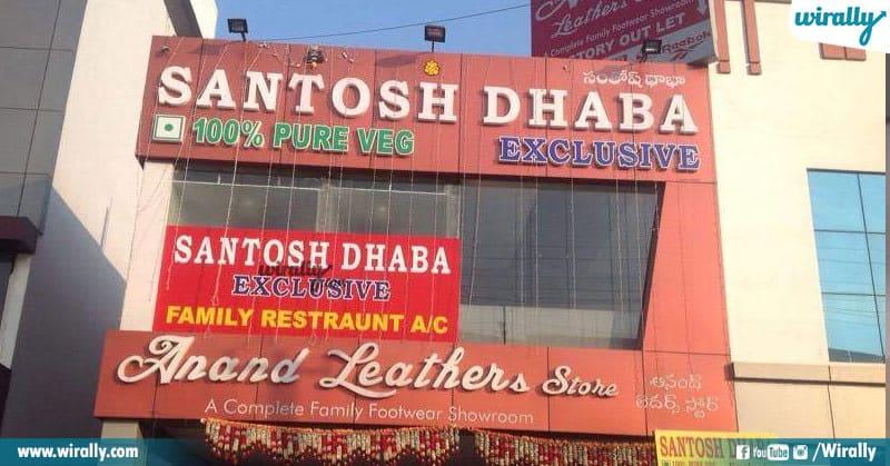 SantoshDhaba