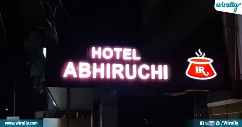 3 Abhiruchi