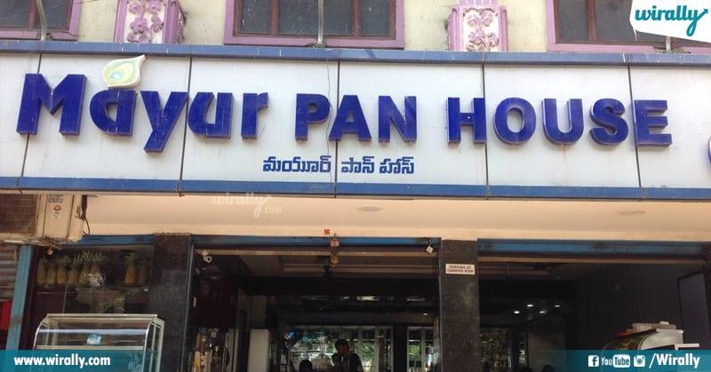 Mayur Pan House