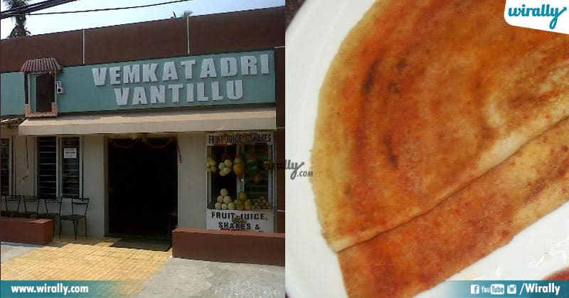 Dosa Places In Vizag